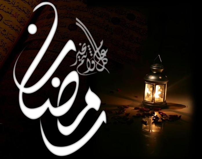 الداخلية المغربية: كل شيء مهيأ لاستقبال رمضان المعظم