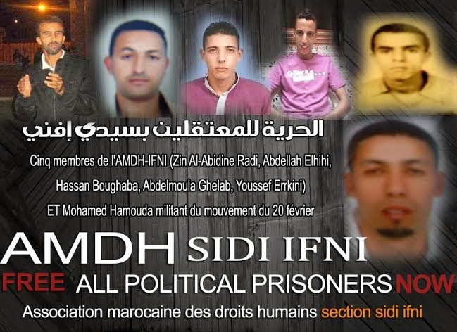 محكمة الاستئناف باكادير ترجي النظر في ملف نشطاء الجمعية المغربية لحقوق الانسان والنهج الديمقراطي