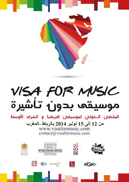 تمديد أجل المشاركة في الدورة الأولى للملتقى الدولي للموسيقى الإفريقية والشرق أوسطية