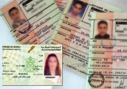 حصاد يُحدد 31 دجنبر أجلا نهائيا لتغيير البطاقة الوطنية «القديمة»
