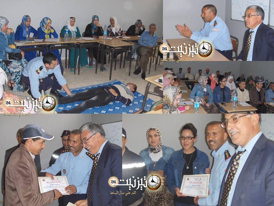 مندوبية التعاون الوطني بتيزنيت تنظم يوما تكوينيا