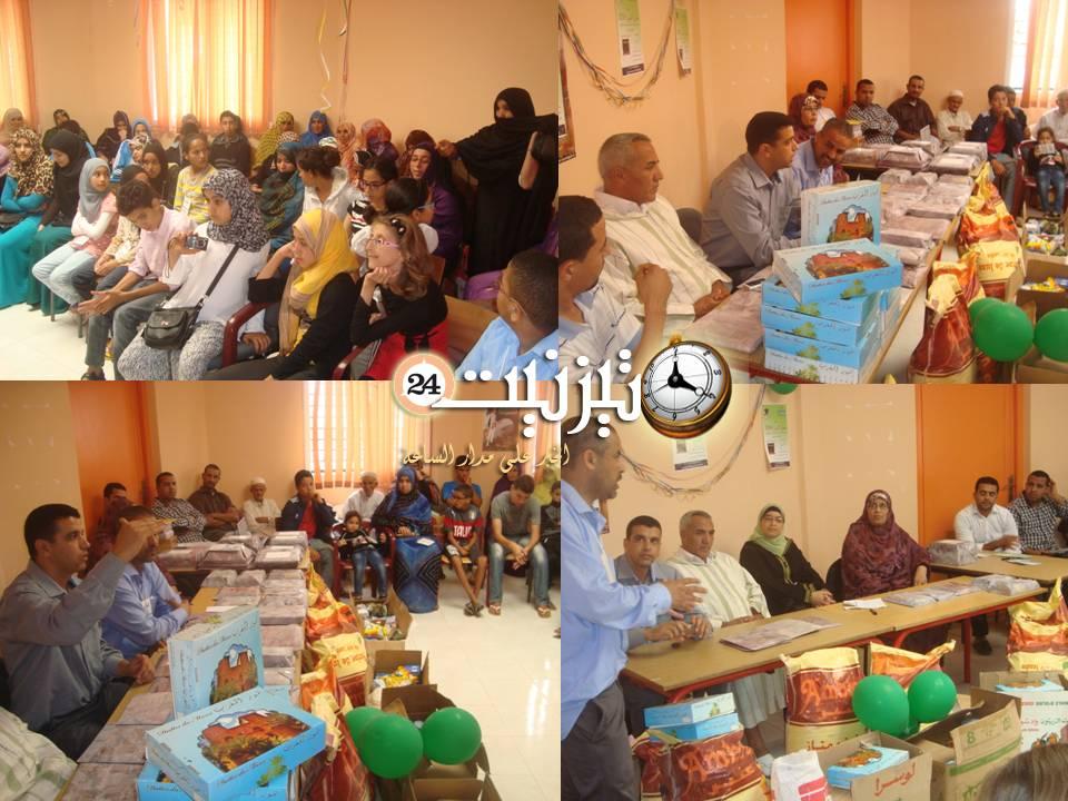جمعية تيفاوين لكفالة اليتيم بسيدي إفني تنظم حفل التميز لليتامى المتفوقين وتوزع موادا غذائية عليهم.