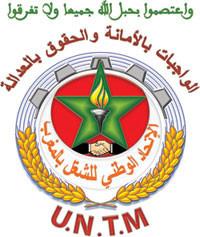 بيان للجامعة الوطنية لموظفي التعليم حول الحركات الانتقالية ومؤسسة محمد السادس