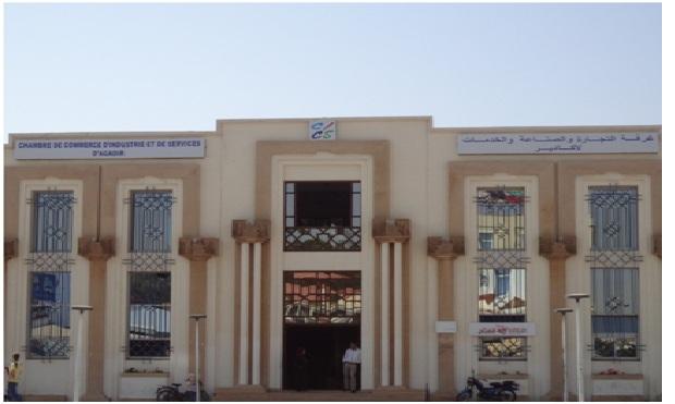 غرفة التجارة والصناعة والخدمات بأكادير تدين القرارالأروبي الممنهج تجاه المنتوجات الفلاحية المغربية