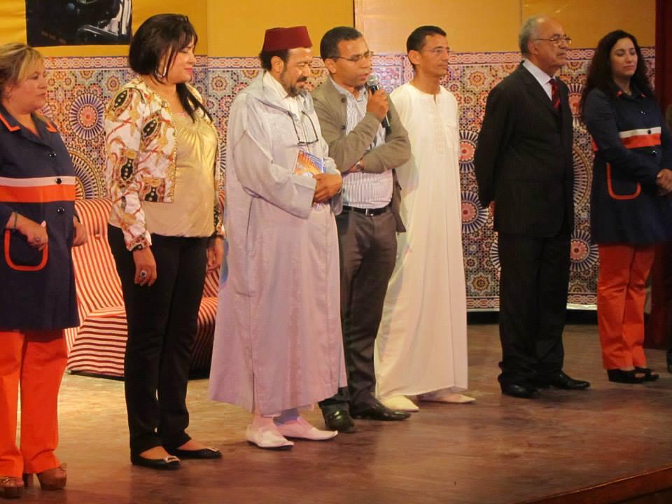 """عرض مسرحية  """"السلامة وستر مولانا """" بتيزنيت"""