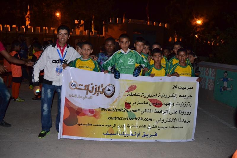 فريق تيزنيت 24 يتاهل للمباراة النهائية لدوري المرحوم كوسعيد