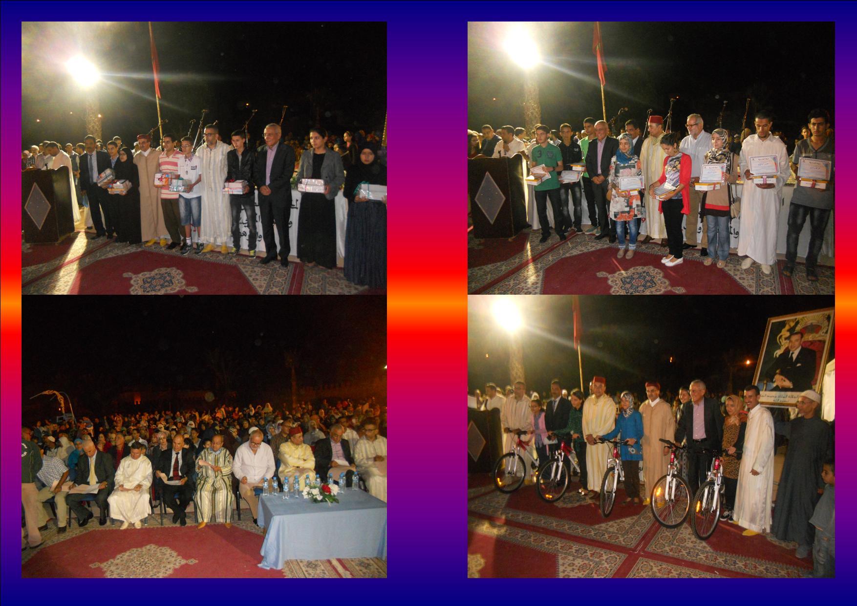 بلاغ اخباري : نيابة التعليم والمجلس البلدي بتيزنيت يحتفلان بالمتفوقين