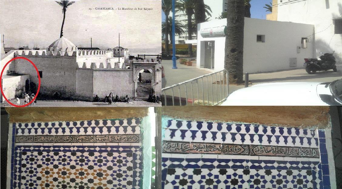 أين اختفى ضريح الأمير إبن السلطان العلوي الحسن الأول بالدار البيضاء؟