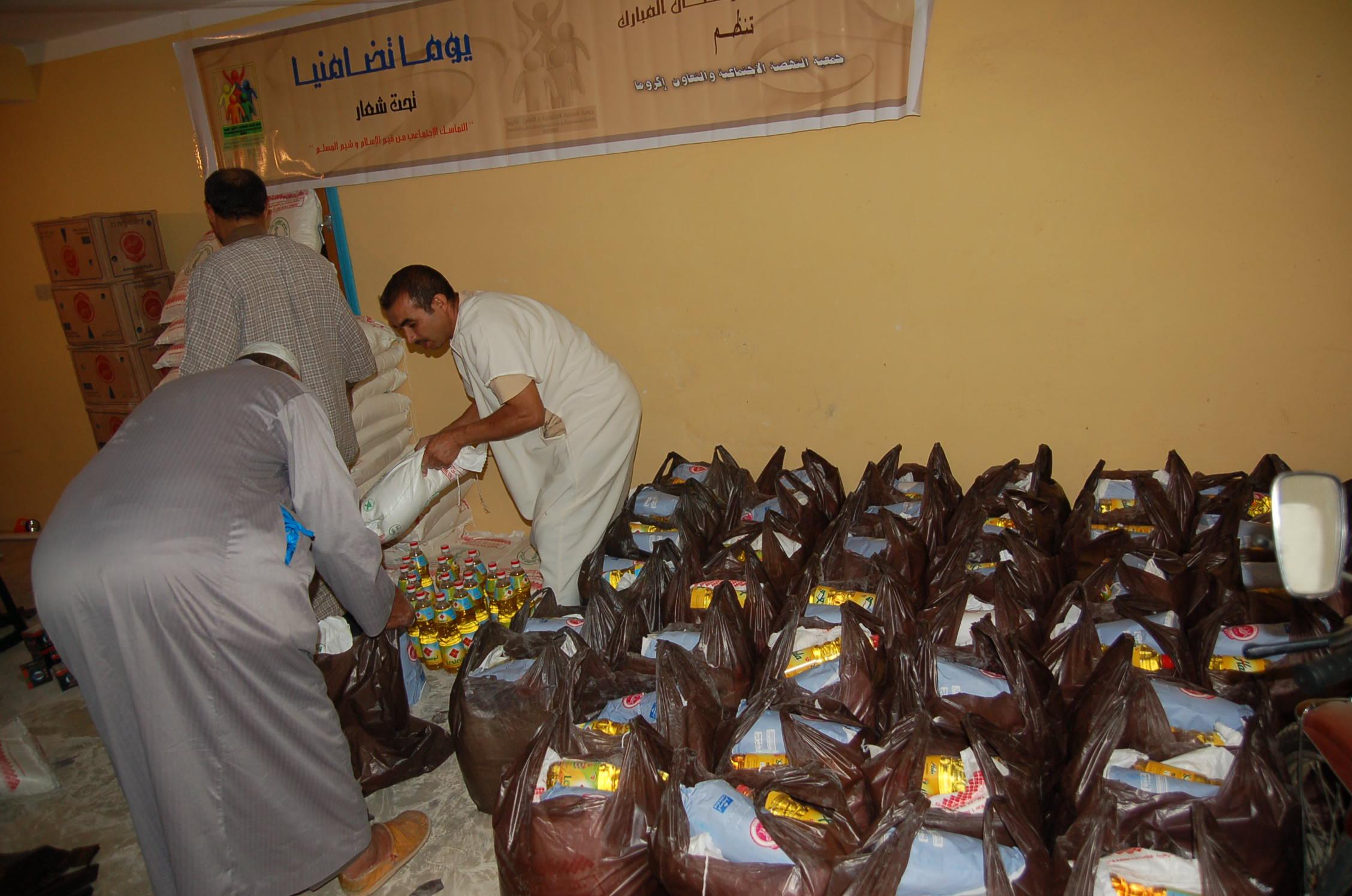 ازيد من 80 أسرة تستفيد من قفة رمضان بجماعة أنزي