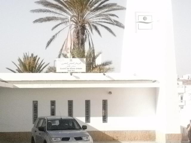 بلاغ الجمعية المغربية لحقوق الإنسان – فرع إفني – حول قطاع الصحة