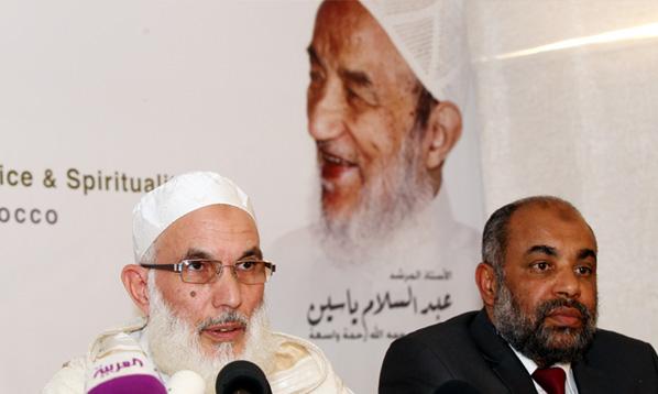 وزارة الشؤون الإسلامية تمنع اعتكاف أعضاء من العدل والإحسان كتابيا