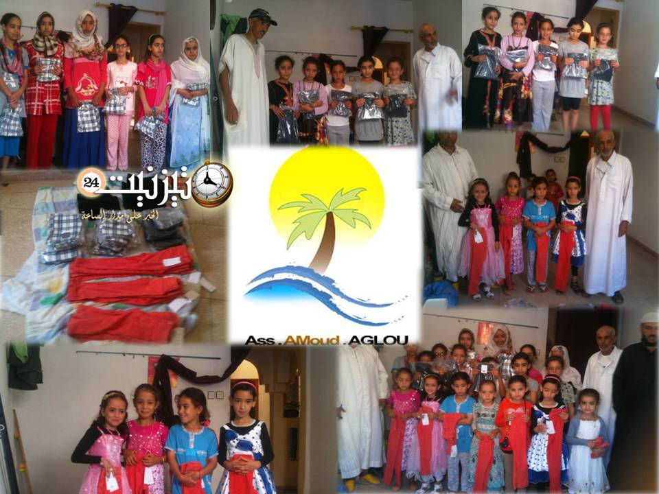 جمعية أمود للنماء بأكلو  تنظم مبادرة كسوتي