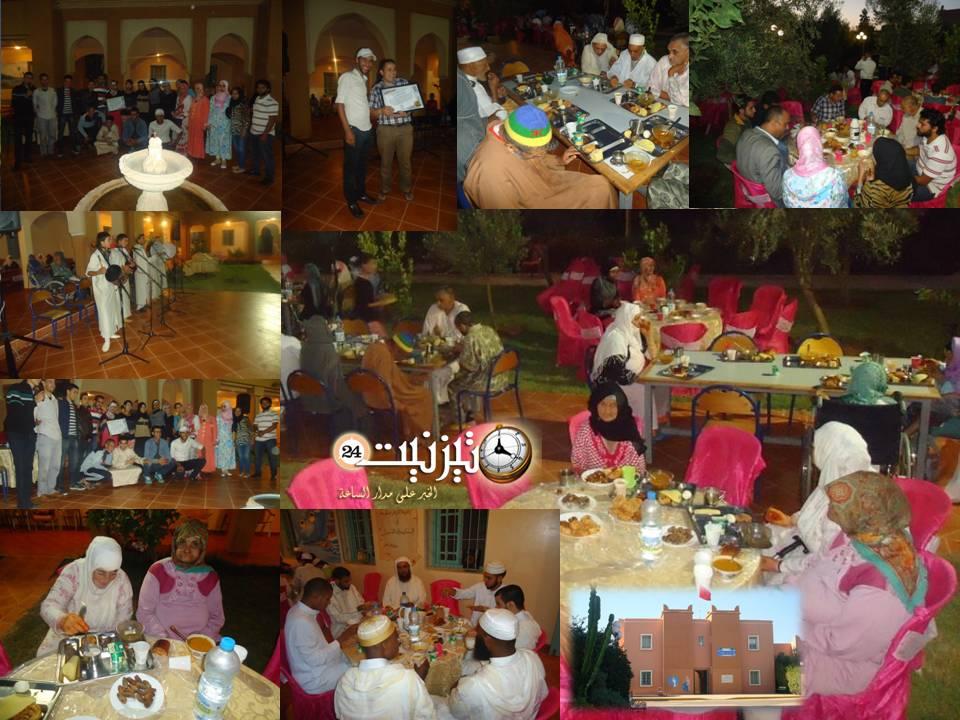 إفطار خيري رمضاني بدار الأشخاص المسنين – أيت ملول