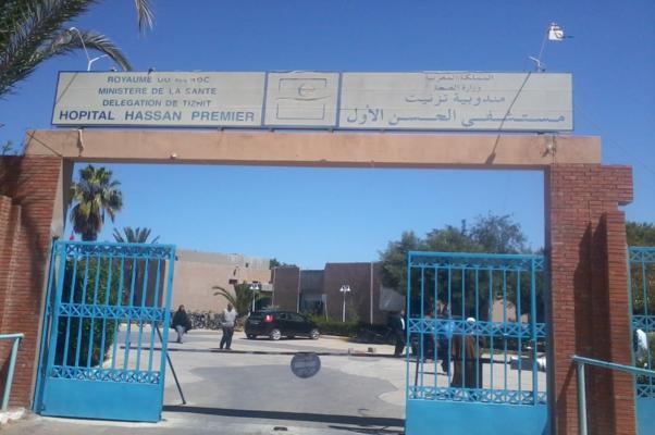 غياب الأدوية وقلة الأطر الطبية بمستعجلات المستشفى الإقليمي الحسن الأول بتيزنيت