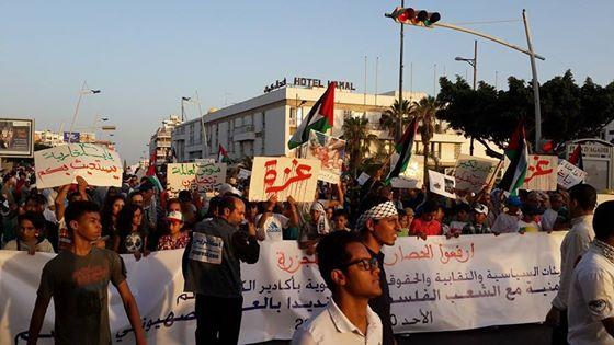 أكادير تخرج نصرة لغزة