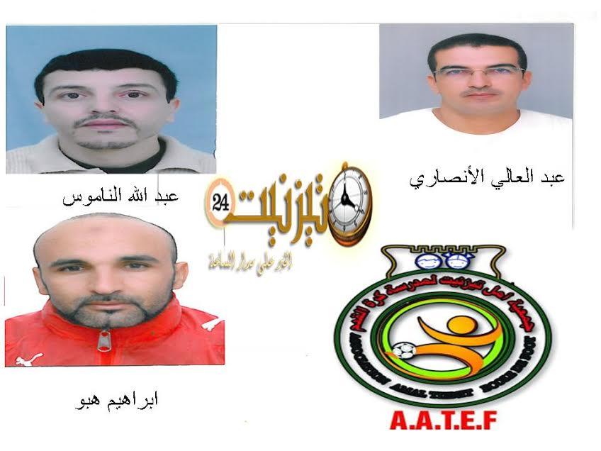 استقالة جماعية لمؤطري مدرسة جمعية أمل تيزنيت لكرة القدم