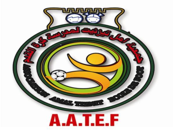 رد رئيس جمعية مدرسة أمل تيزنيت لكرة القدم على استقالة مؤطري المدرسة