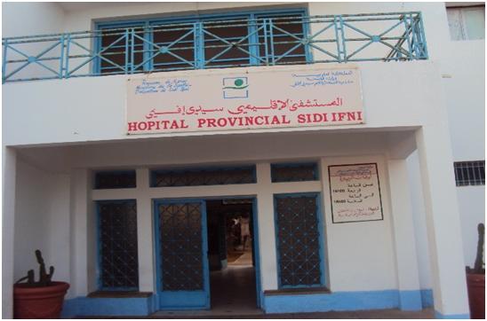 أطر صحية بالمستشفى الإقليمي سيدي افني تشتكي من غياب الأمن داخل المستشفى