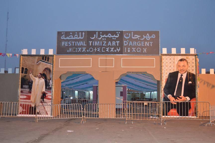 معرض الفضة 2014