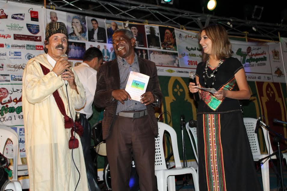 إسدال الستار على فعاليات الدورة الرابعة من مهرجان تافنكولت بتكريم قيدوم الإعلاميين بسوس محمد ولكاش