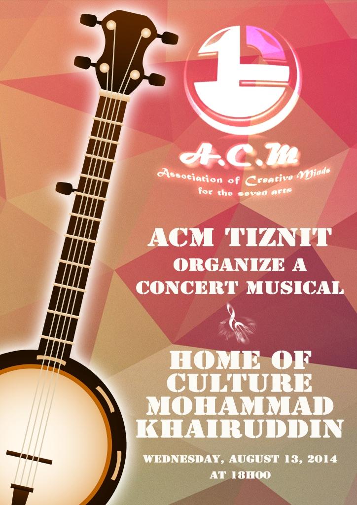 جمعية العقول المبدعة تنظم حفلا موسيقيا