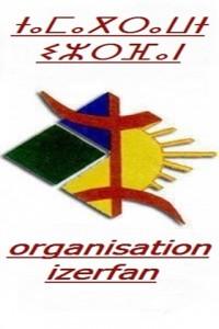 منظمة ازرفان تنظم ندوة فكرية حول حقوق الشعوب الأصلية