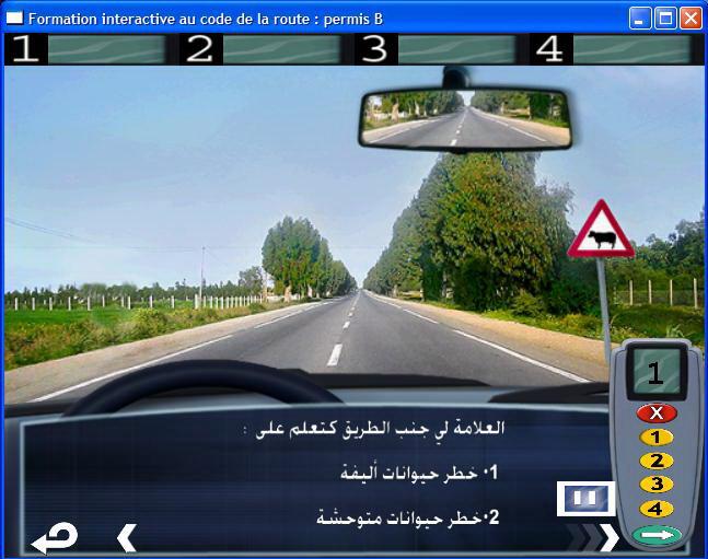 رجال الأمن بحلبة الامتحان التطبيقي لنيل رخصة السياقة بتالبرجت أكادير