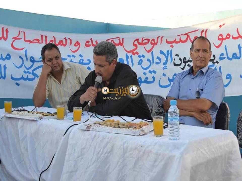 هذه هي القضايا الأربع التي ناقشها الاتحاد المغربي للشغل مع نيابة تيزنيت