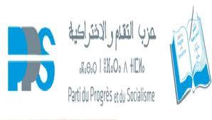 PPS يتضامن مع الرفيق محمد إديحيا ضد الاعتداء الذي تعرض له من أحد الباعة الجائلين