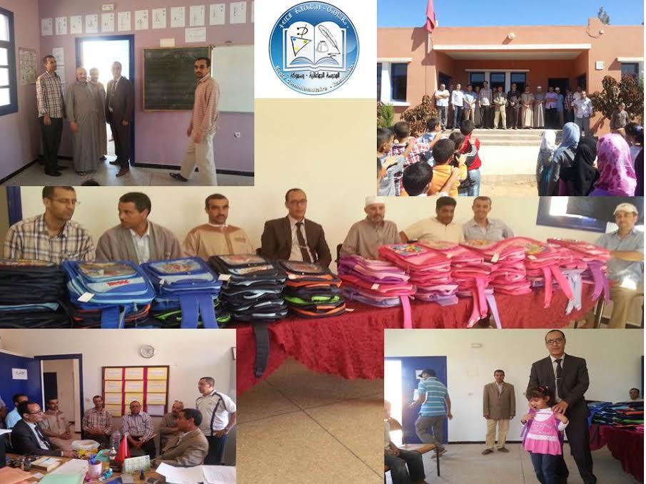 الانطلاق الفعلي للدراسة بالمدرسة الجماعاتية رسموكة في موسمها التربوي الثالث