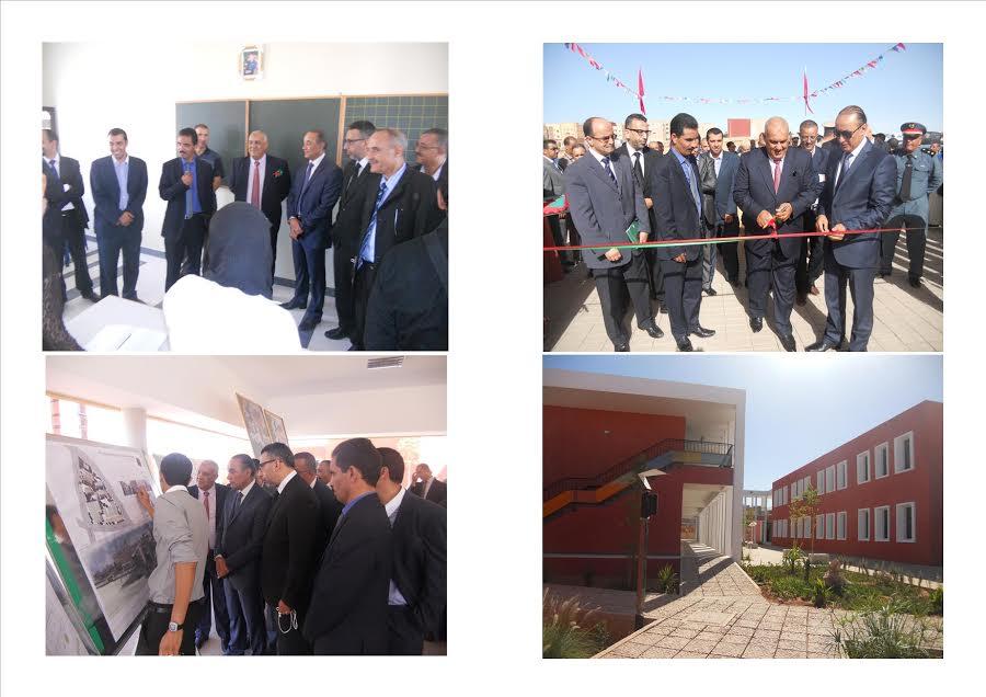 """افتتاح ثانوية جديدة بتيزنيت تحت اسم """" أركان"""""""