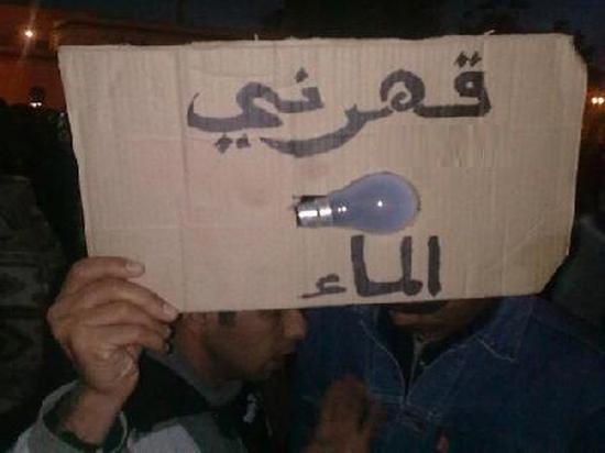 احتجاجات المواطنين على غلاء فاتورة الكهرباء وانقطاعاته وضعفه ببعض دواوير جماعة أورير بأكادير