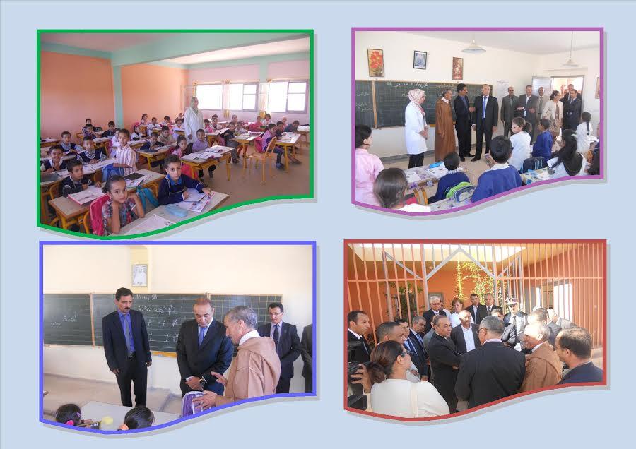 بلاغ حول الانطلاقة الفعلية للدراسة بمدرسة ابن حزم بمدينة تيزنيت