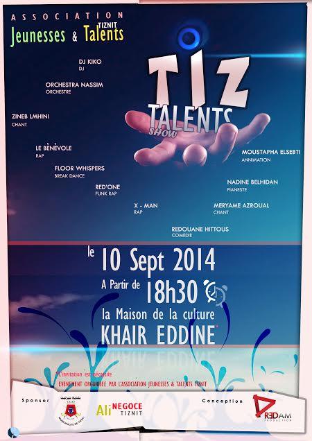 أمسية فنية بتيزنيت تحت عنوان Tiz Talents Show