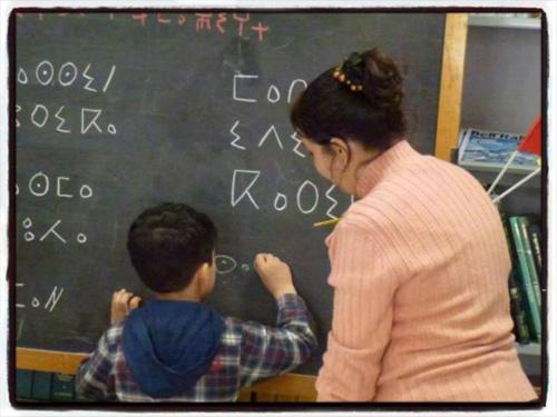 """يوم دراسي بعنوان""""أكثر من عشر سنوات من انطلاق تدريس اللغة الأمازيغية، أية حصيلة وأية آفاق؟"""""""