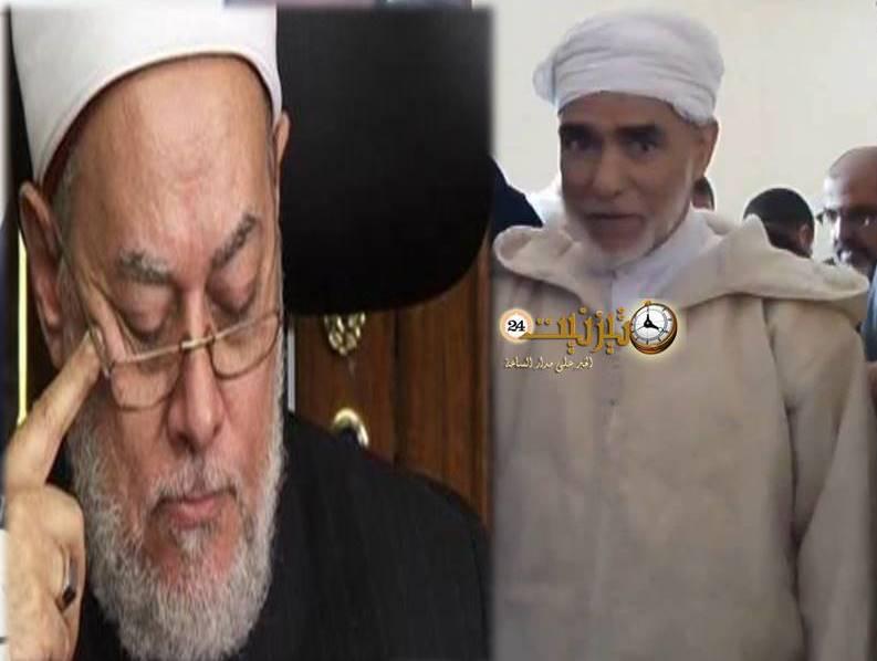 """جديد : سيدي محمد البوجرفاوي """"علامة أكلو"""" يضحد فتوى الأزهر ببطلان عيد المغاربة"""