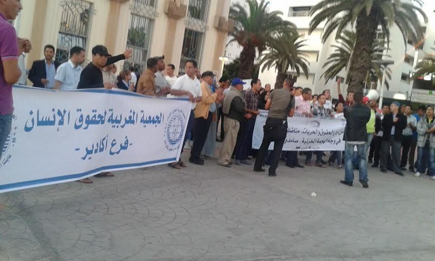 فرع الجمعية المغربية لحقوق الإنسان بأكَادير يحتجعلى التضييق والاعتداء والمنع من استعمال الفضاءات والقاعات العمومية
