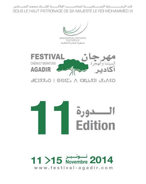 حول مهرجان أكادير للسينما والهجرة
