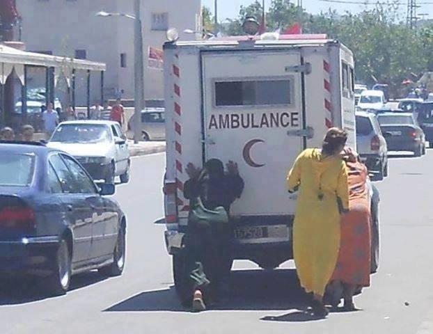 الصحة بالمغرب.. مؤسسات مريضة «تقتل» زوارها