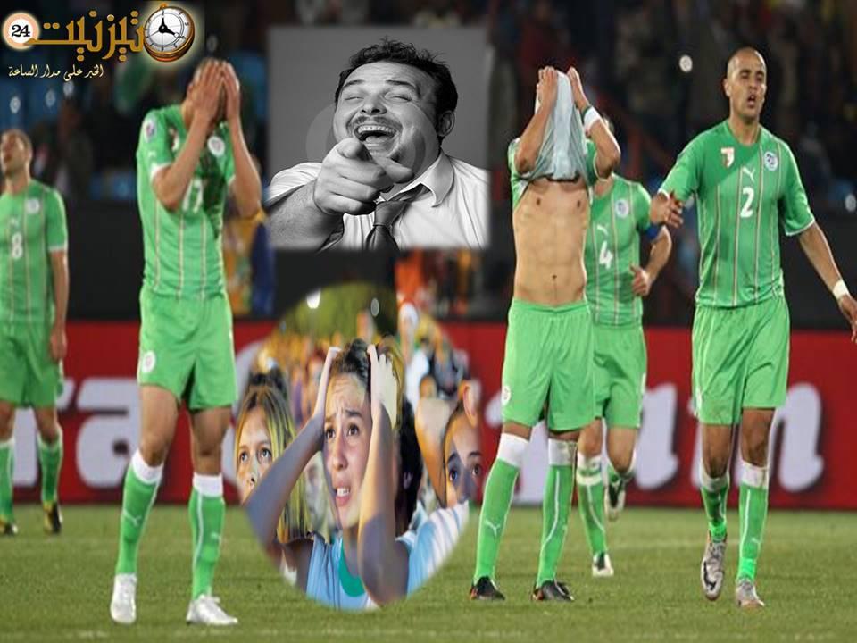 """صحيفة جزائرية : السبب وراء طلب المغرب تأجيل """"الكان"""" هو الخوف من تتويج الجزائر باللقب !!"""