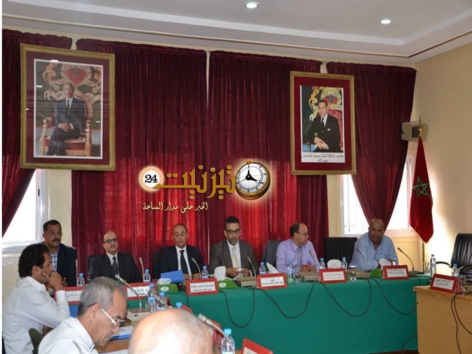 المجلس الإقليمي لتيزنيت يصادق بالإجماع على 10 نقط في جدول أعمال دورة أكتوبر 2014
