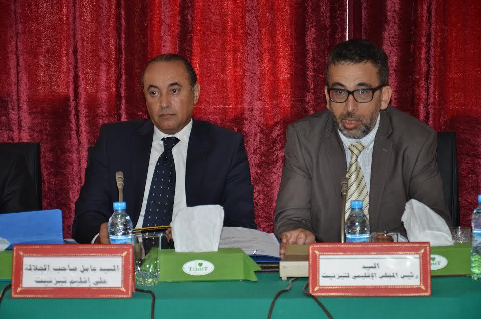 بلاغ صحفي حول أهم مقررات دورة أكتوبر للمجلس الإقليمي بتيزنيت