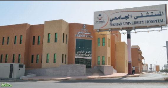 الوردي يعلن تعزيز أكادير بمستشفى جامعي سنة 2018