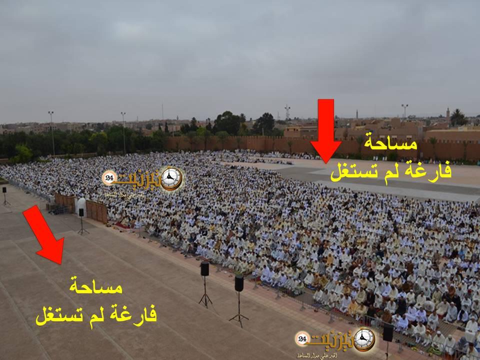 أخطاء متكررة في صلاة العيد بتيزنيت  … !! / مرفق بصور