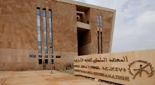 التصريح السنوي حول حقوق الإنسان – أزطا أمازيغ