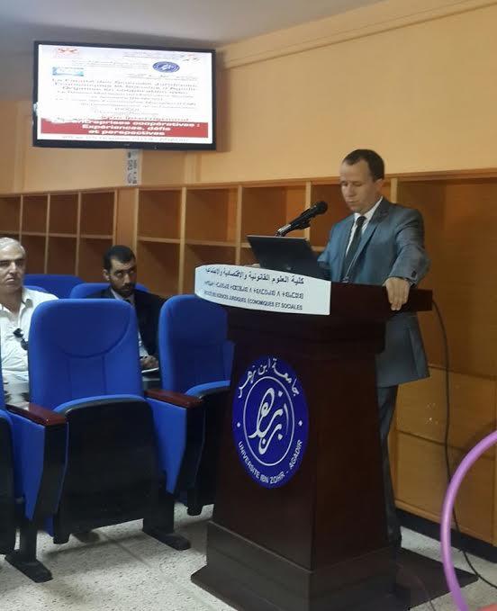جامعة ابن زهر :انطلاق أشغال الندوة الدولية حول المقاولات التعاونية