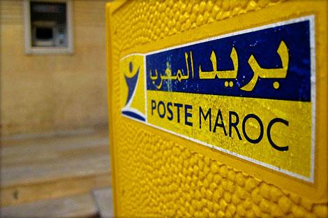 نسبة الإضراب ببريد المغرب بتيزنيت بلغت 95 بالمئة