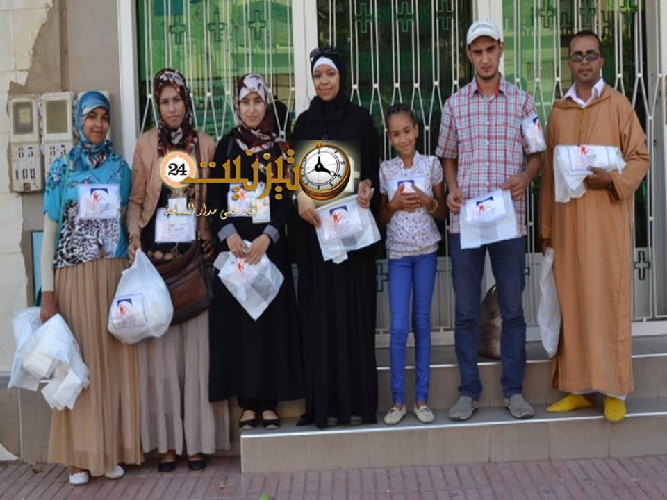 نشطاء مدنيون يجمعون اللحم لفائدة نزلاء دار الطالب بجماعة بونعمان