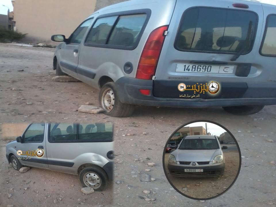 سيارة مصلحة بجماعة تيوغزة تستغيث فهل من منقذ؟