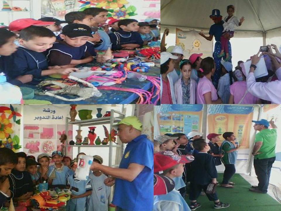 تلامذة الأقسام العادية والمدمجة بمدرسة الأميرة للا مريم في زيارة للقرية البيداغوجية بتيزنيت